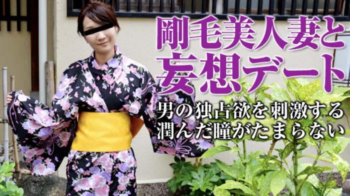 森本洋子 剛毛マンコ