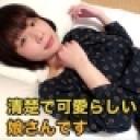 今西 日名子 清楚で可愛らしい娘さんです