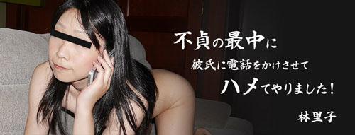 HEYZO 林里子 プロフィール写真