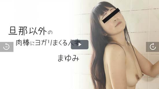 関宮雫 HEYZOまゆみ名義動画