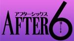 HEYZO おすすめシリーズ アフター6